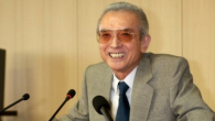 This week's wrap-up is dedicated to late Nintendo president Hiroshi Yamauchi.