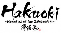 Hakuoki: Memories of the Shinsengumi logo