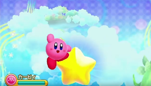 Nintendo Direct | Kirby on 3DS