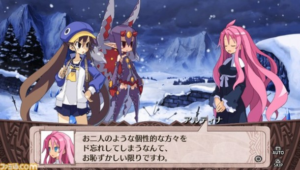 Disgaea 4 Return 02