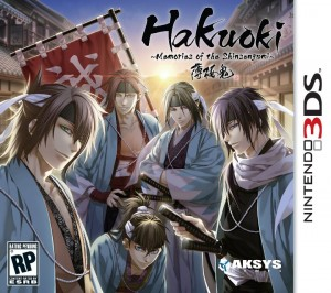 Hakuoki Memories of the Shinsengumi  | Cover