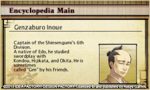 Hakuoki Memories of the Shinsengumi | Encyclopedia
