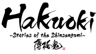 Aksys Games has recently updated the official website and included a new trailer for Hakuoki: Stories of the Shinsengumi.