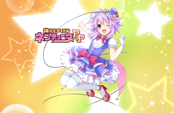 Hyperdimension Neptunia PP | Japanese Logo With Neptune