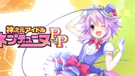 Neptunia Producing Perfection trailers released.
