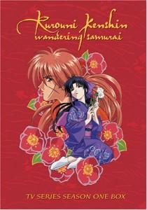 Rurouni Kenshin | Aniplex