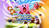 Kirby: Triple Deluxe not only has a name, but also a release date in Japan.