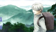 Mushishi Special: Sun Eating Shade to air in Japan early next year.