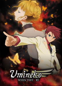 Nippon Ichi Software America | Umineko: When They Cry