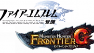Something exciting for Fire Emblem and Monster Hunter fans!