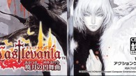 Castlevania: Aria of Sorrow is the culmination of everything Konami learned from Symphony of the Night, through their successful GBA titles.
