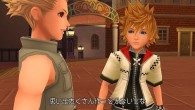 Kingdom Hearts HD 2.5 ReMIX Screenshot 2