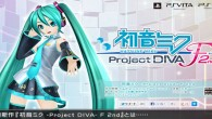 Miku is on her way back to Europe and North America!