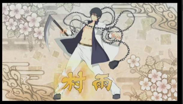 Senran Kagura 2 - Muramasa