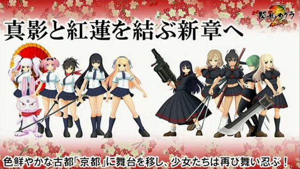 Senran Kagura 2 - Screen 2
