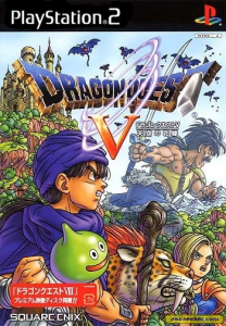 Dragon Quest V - PS2 Box Art | oprainfall