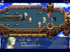 Final Fantasy VI for iPad (Japanese) | Airship Conversation