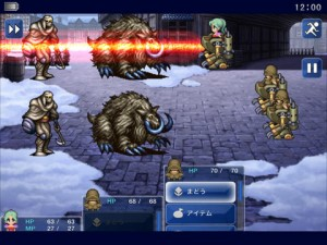 Final Fantasy VI for iPad (Japanese) | Narshe Battle