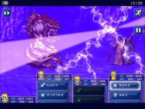 Final Fantasy VI for iPad (Japanese) | Ramuh Attacks Behemoth