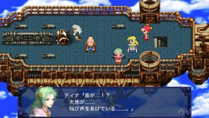 Final Fantasy VI for iPhone (Japanese) | Airship Conversation