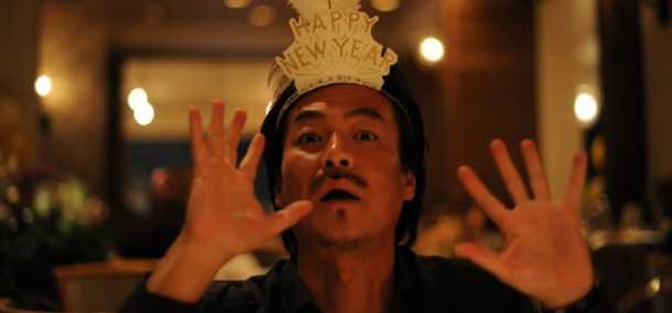 Hironobu Sakaguchi News Is the Best News of the Year (or It Would Have Been If It Weren't Just a Joke)