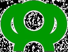 Saga Prefecture Symbol