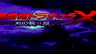 Check out the lost chapter of the Castlevania saga!