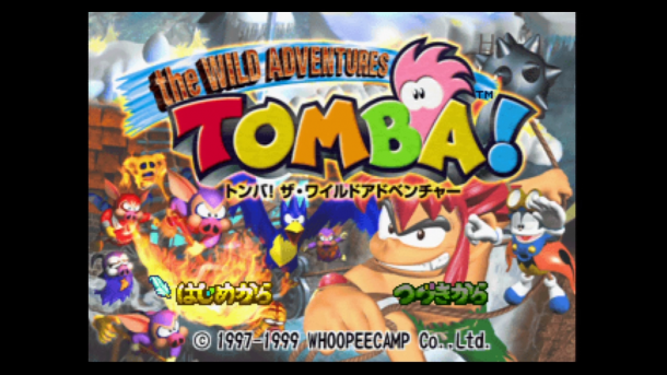 Tomba! 2: The Great Adventure Logo