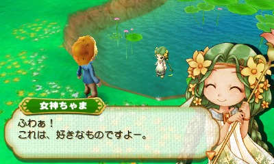 Harvest Moon: Linking the New World - Harvest Goddess - Media Create | oprainfall