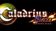 The PlayStation 3 version of Caladrius Blaze will offer new modes and more. Check out the latest screenshots here!