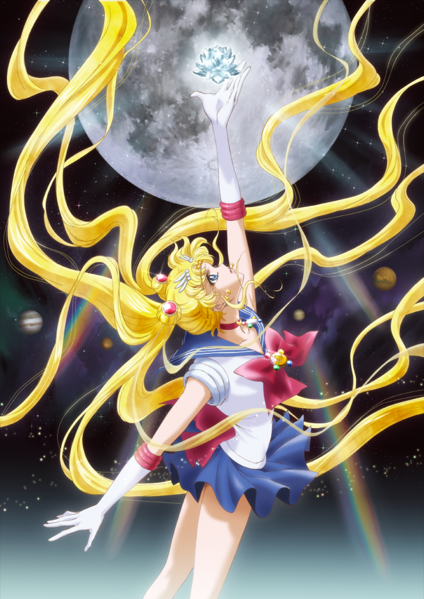 Sailor Moon Crystal | Sailor Moon