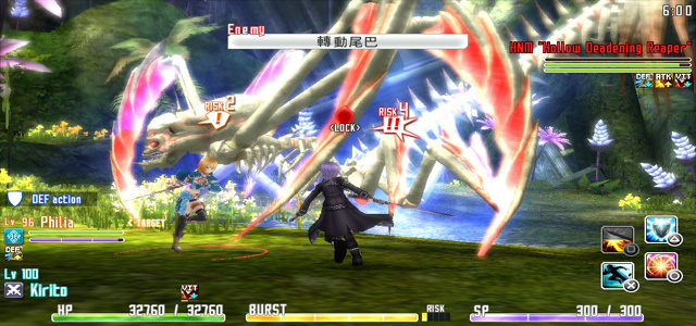 More Vita RPG goodness with Sword Art Online: Hollow Fragment.