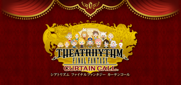 Theatrhythm Final Fantasy: Curtain Call - Logo | oprainfall