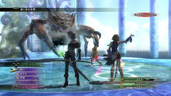 Final Fantasy X-2 - Combat | oprainfall