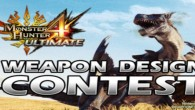 How would you like a weapon you've designed incorporated into Monster Hunter 4 Ultimate? A new contest from Capcom can make that happen.
