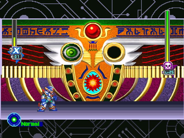 Mega Man X5 | Boss