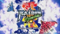 Welcome, ladies and gentlemen, to my review of Raiden IV: Overkill, a $20 shmup for the PlayStation 3 that will not disappoint!