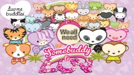 Wii U Luv Me Buddies Wonderland - Title Screen