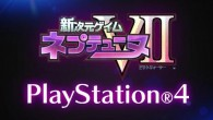 Lots of Idea Factory and Neptunia information coming our way.