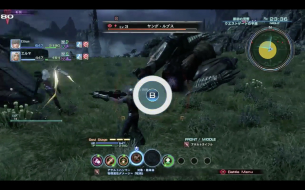 E3 2014 - Xenoblade Chronicles X