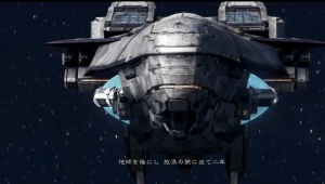 Xenoblade Chronicles X - Ship