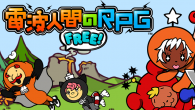 Next Denpa Men will be free-to-play.