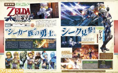 Hyrule Warriors - Famitsu Scan | oprainfall
