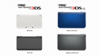 The New 3DS comes with internet filter. In order to remove it, users will need to pay .30 from a valid credit card. Should buyers be upset about it?