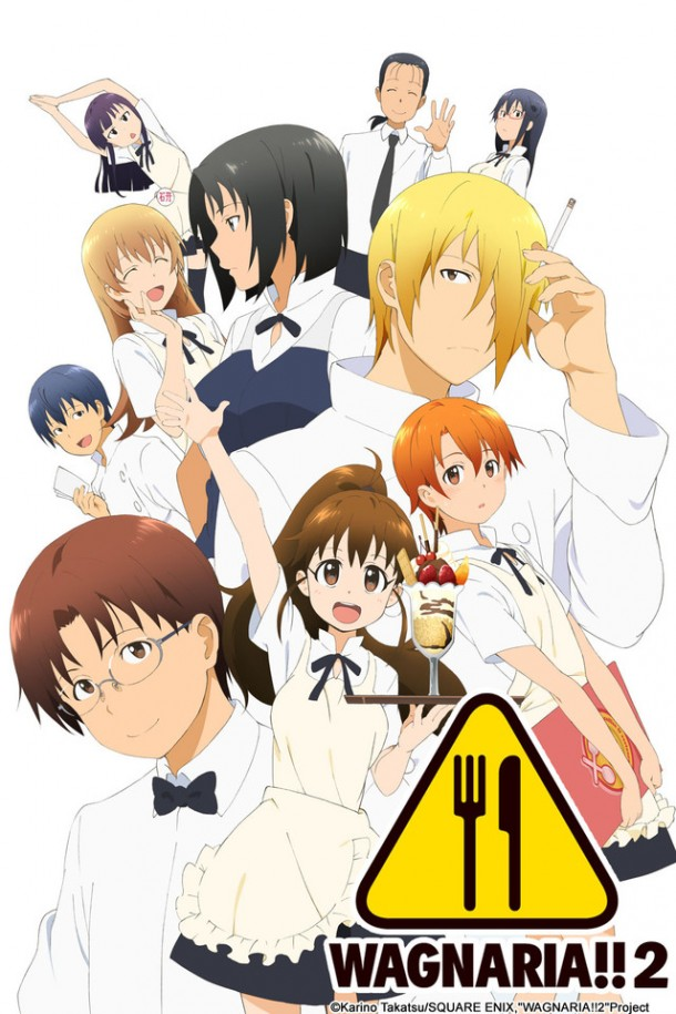 Working!! (Wagnaria!!)