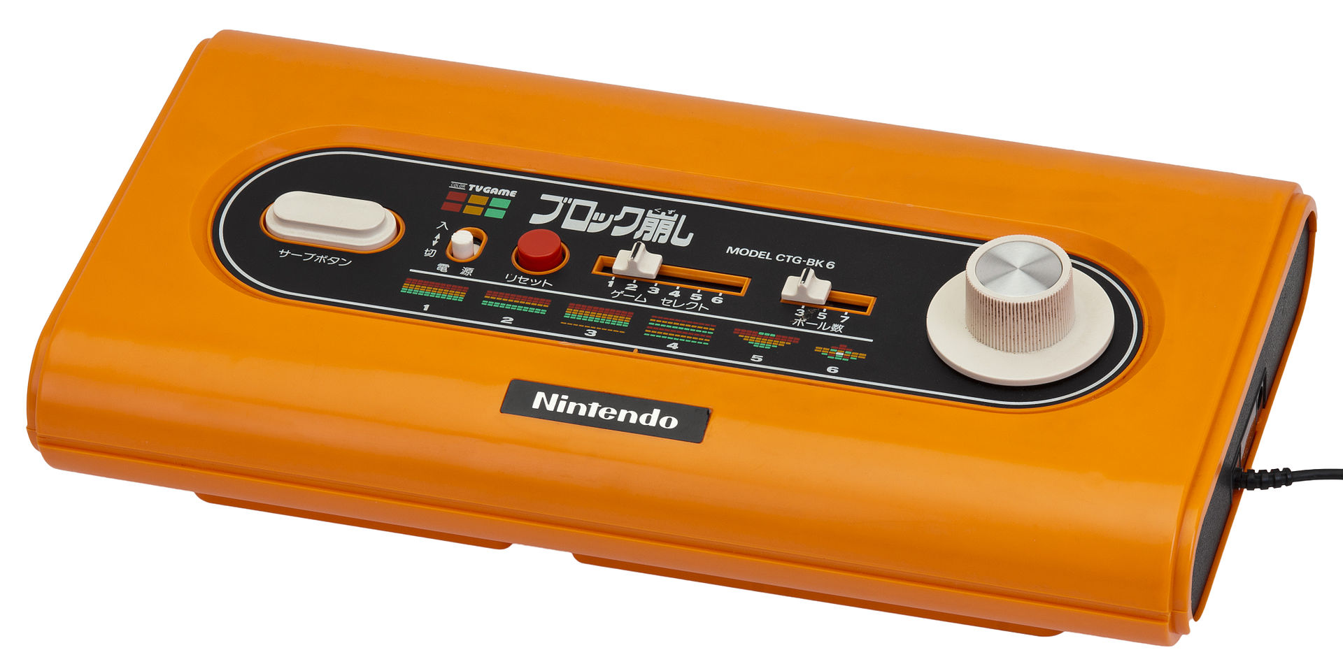 Nintendo Color Tv Game : Nintendo color tv game th anniversary