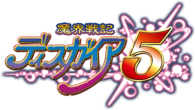 Disgaea 5 will be coming to the West.