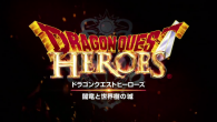 Dragon Quest mixed whit Dynasty Warriors. Who'd ever thought it?