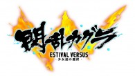We learned from Senran Kagura producer Kenichiro Takaki that Estival Versus sold over 100,000 copies within 3 days.
