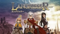 The latest game in the Langrisser series now has a name and some release information.